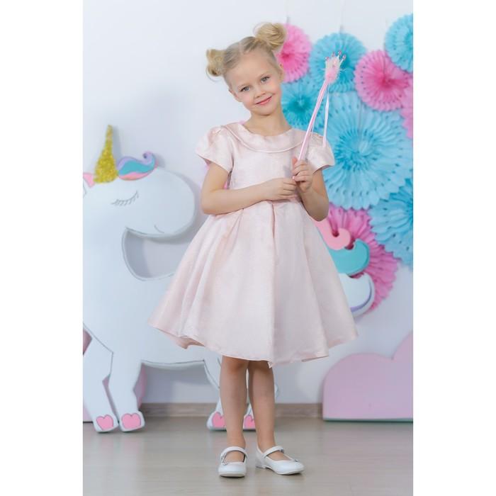 Платье нарядное для девочки MINAKU «Жаклин», рост 134 см, цвет розовый