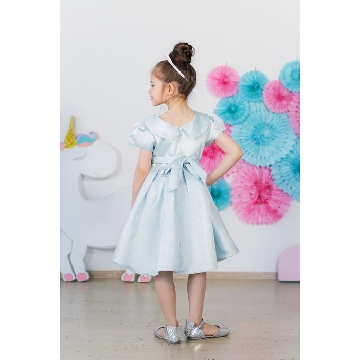 Платье нарядное для девочки MINAKU «Жаклин», рост 110 см, цвет голубой