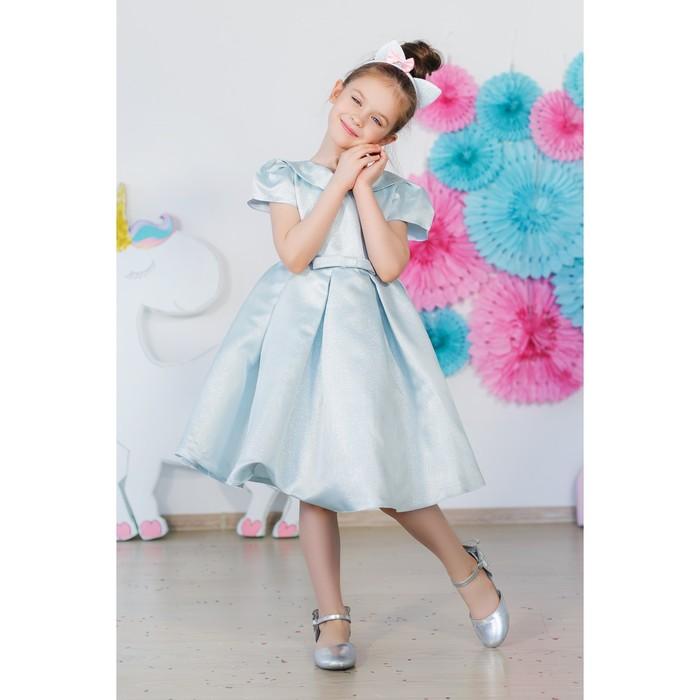 Платье нарядное для девочки MINAKU «Жаклин», рост 128 см, цвет голубой
