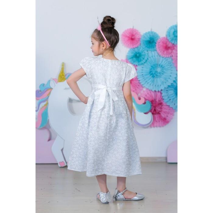 Платье нарядное для девочки MINAKU «Офелия», рост 134 см, цвет белый/серебро