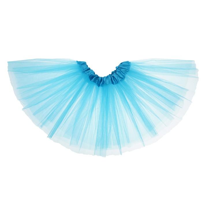 Карнавальная юбка  двухслойная, цвет голубой