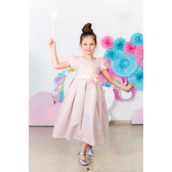 Платье нарядное для девочки MINAKU «Офелия», рост 134 см, цвет розовый/серебро