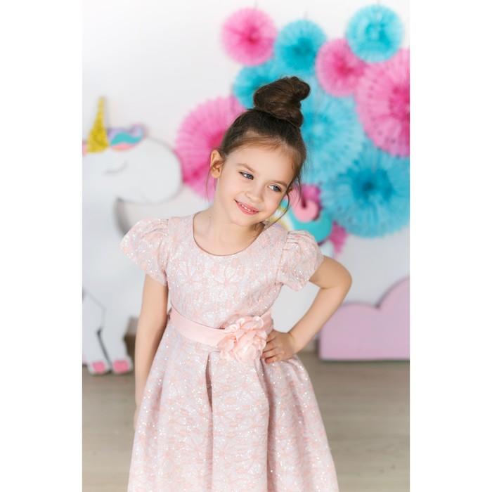Платье нарядное для девочки MINAKU «Офелия», рост 128 см, цвет розовый/серебро