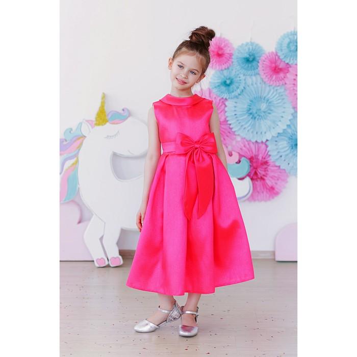 Платье нарядное для девочки MINAKU «Мерелин», рост 110 см, цвет фуксия