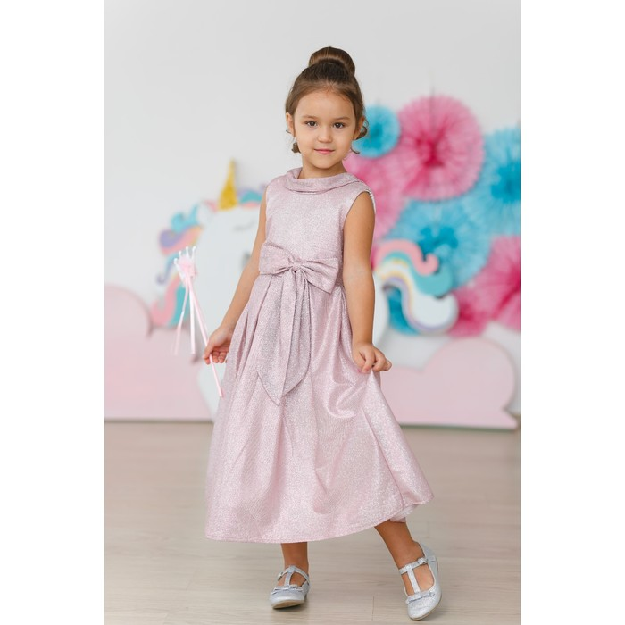 Платье нарядное для девочки MINAKU «Мерелин», рост 128 см, цвет розовый