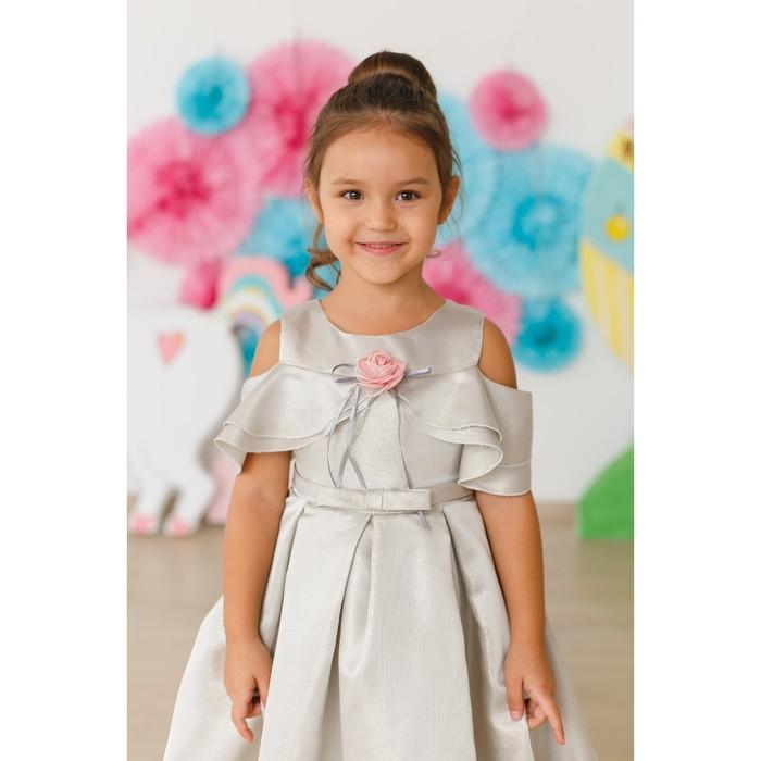 Платье нарядное для девочки MINAKU «Габриелла», рост 128 см, цвет серебро