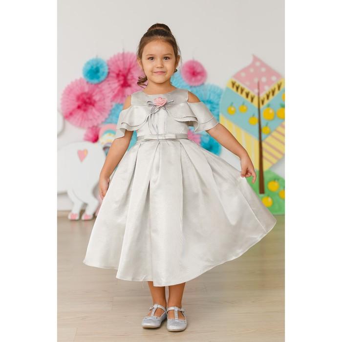 Платье нарядное для девочки MINAKU «Габриелла», рост 110 см, цвет серебро