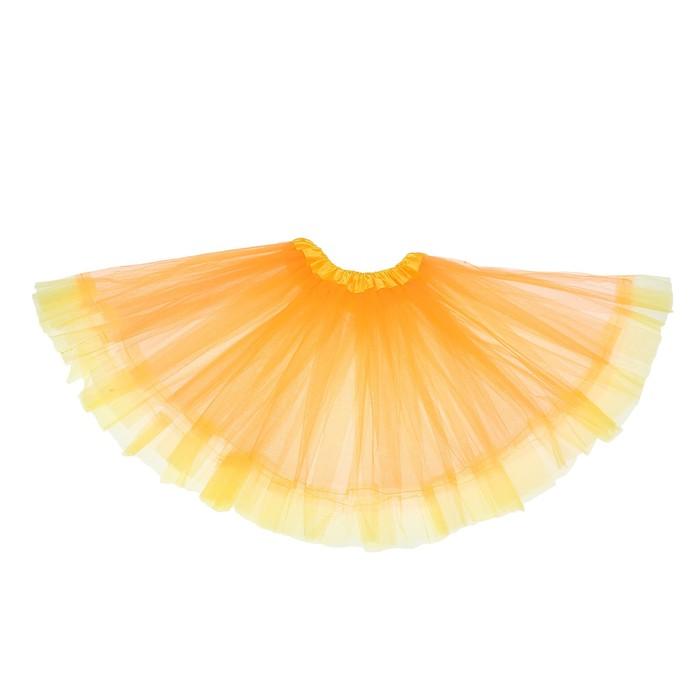 """Карнавальная юбка """"Кокетка"""" 2-х слойная 4-6 лет, цвет оранжевый"""