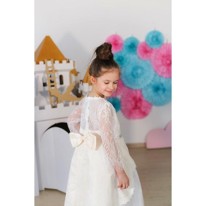 Платье нарядное для девочки MINAKU «Белль», рост 122 см, цвет бежевый/белый