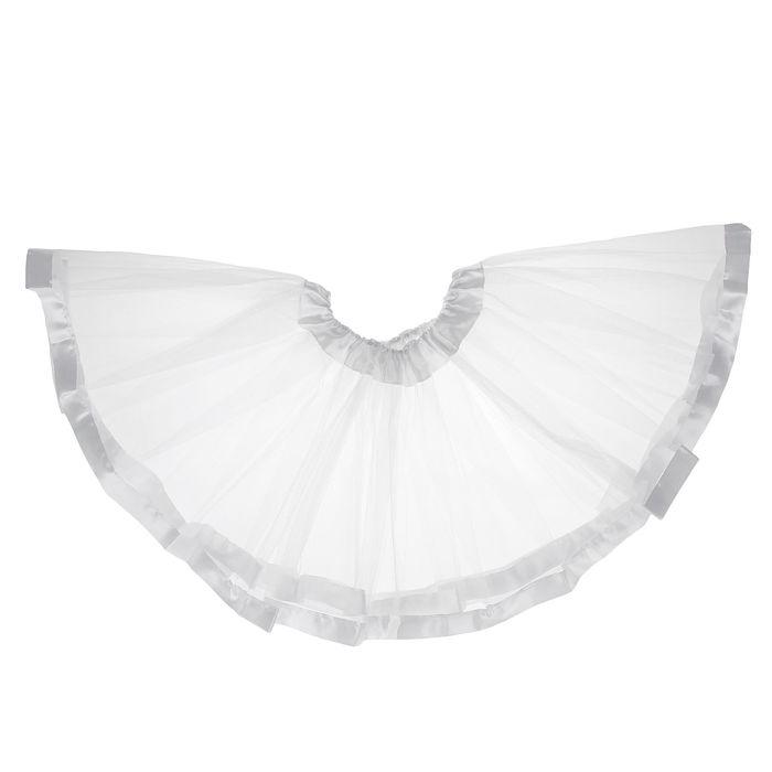 Карнавальная юбка двухслойная, цвет белый