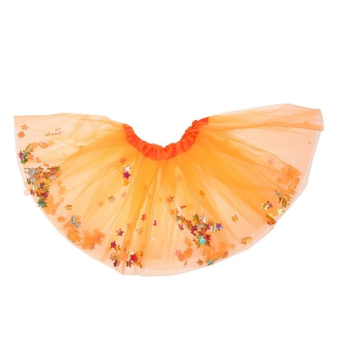 """Карнавальная юбка """"Кокетка"""" с конфетти, цвет оранжевый"""