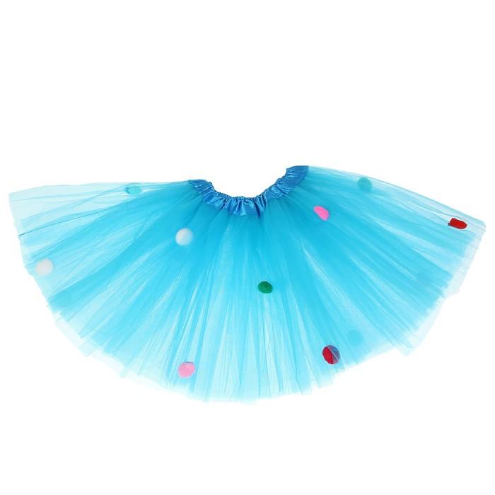 """Карнавальная юбка """"Помпушки"""" 3-х слойная 4-6 лет, цвет голубой"""