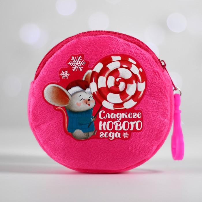 Детский кошелёк «Сладкого Нового года»