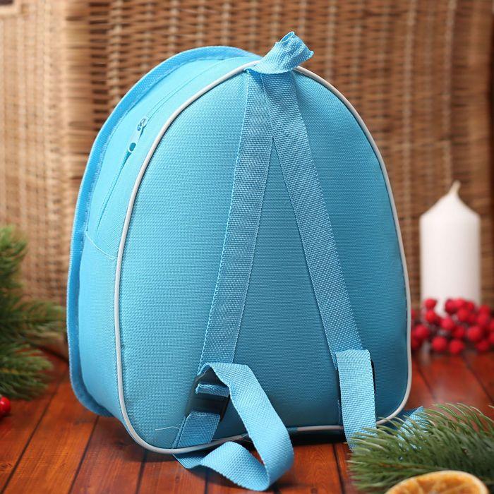 Рюкзак детский новогодний, отдел на молнии, цвет голубой