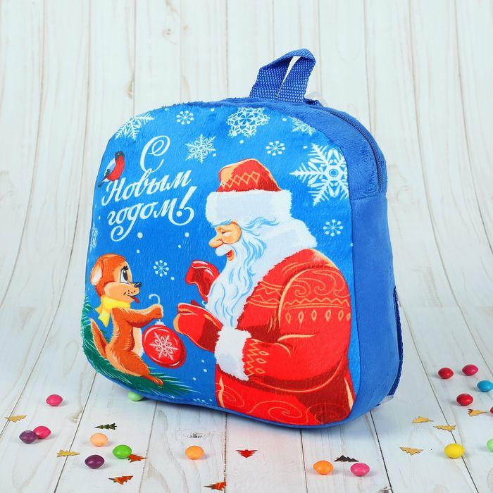"""Рюкзак детский """"С Новым годом! Дедушка Мороз"""", р-р 24,5 × 24,5 см"""