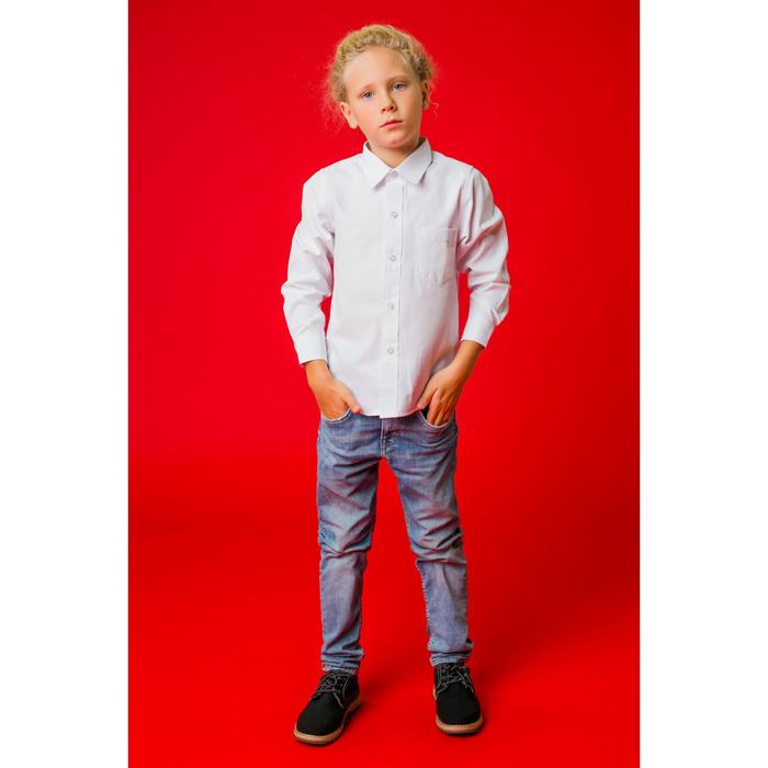"""Рубашка для мальчика """"Классическая"""", рост 128 см, цвет белый"""