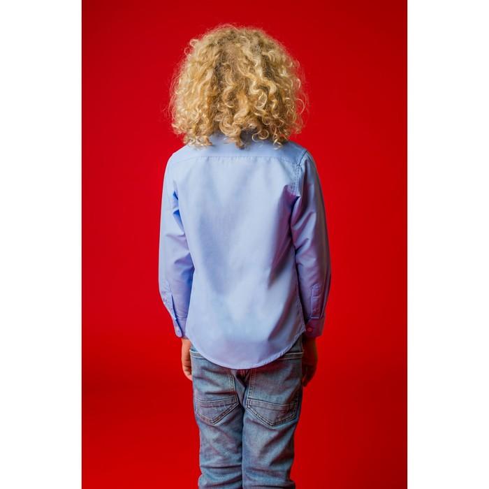 """Рубашка для мальчика """"Классическая"""", рост 140-146 см, цвет голубой"""