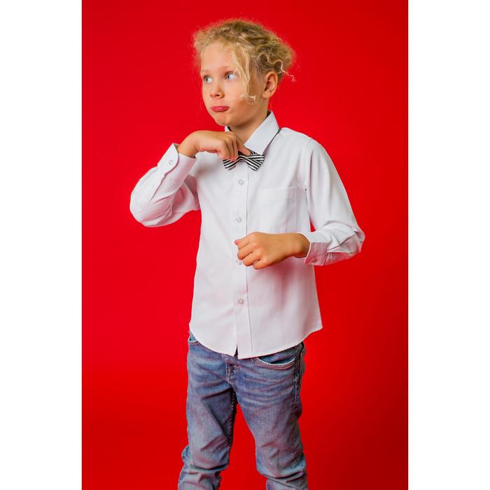 """Рубашка для мальчика """"Классическая"""", рост 134 см, цвет белый"""