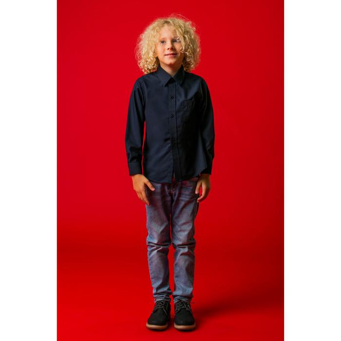 """Рубашка для мальчика """"Классическая"""", рост 134 см, цвет тёмно-синий"""