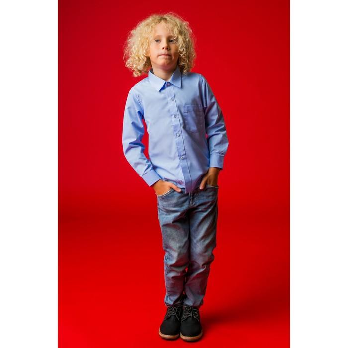 """Рубашка для мальчика """"Классическая"""", рост 134 см, цвет голубой"""
