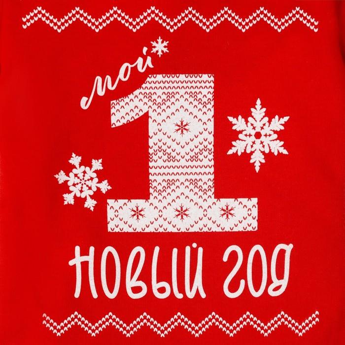 """Боди Крошка Я """"Мой первый Новый Год"""", красный, р.26, рост 74-80"""