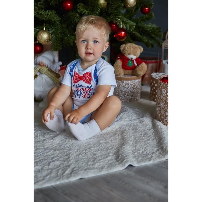 "Боди Крошка Я ""Любимчик Деда Мороза"", белый, р.22, рост 62-68"