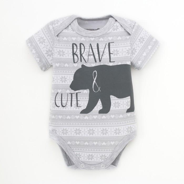 "Боди Крошка Я ""Little bear. Brave"", серый, р.24, рост 68-74"