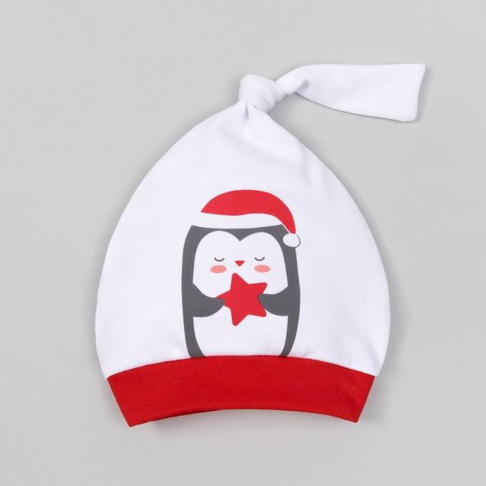"Чепчик (шапочка) ""Новогодний пингвинчик"", размер 40, 1-3 мес, 100% хл, интерлок"