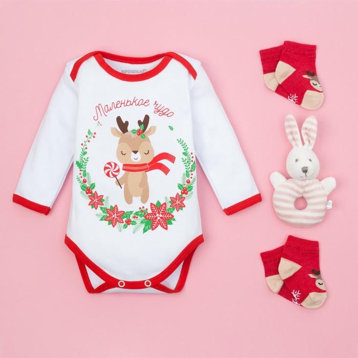 """Набор Крошка Я """"Новогодний олененок"""": боди, носки (2 пары), игрушка, р.28, рост 86-92 см"""