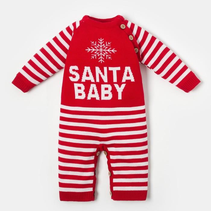 """Комбинезон вязаный Крошка Я """"Santa Baby"""", белый/красный р.22 рост 62-68 см"""