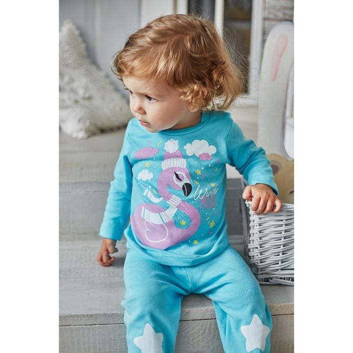 """Комплект: джемпер и брюки Крошка Я """"Flamingo"""", голубой, р.26, 74-80 см"""