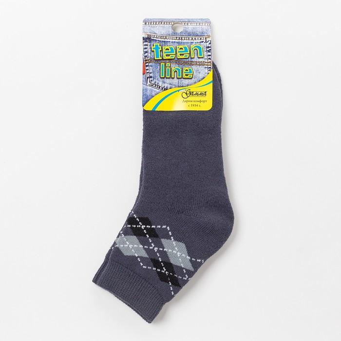 Носки детские махровые, цвет темно-серый, размер 22-24