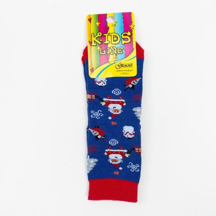 Носки детские с махровым следом, цвет васильковый, размер 18-20