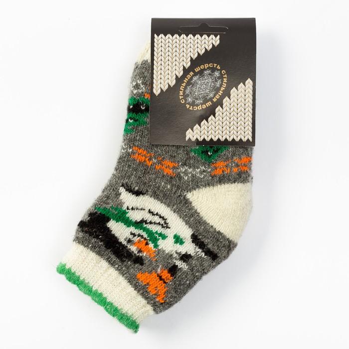 """Носки детские шерстяные """"Снеговик"""", цвет серый, размер 12"""