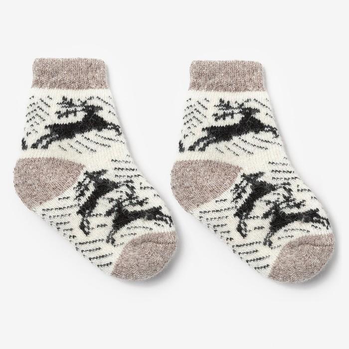 Носки детские шерстяные «Олени», цвет белый, размер 14