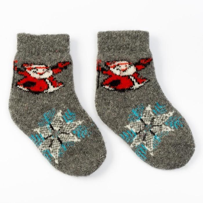 """Носки детские шерстяные """"Дед мороз"""", цвет серый, размер 18"""