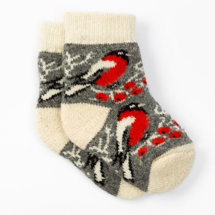 Носки детские шерстяные «Снегирь в снегу», цвет серый, размер 22