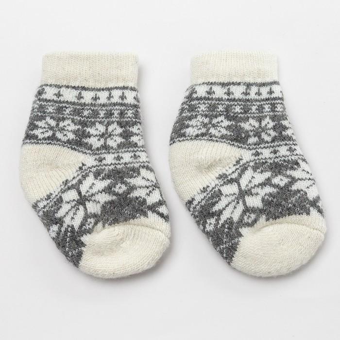 Носки детские шерстяные «Снежинка белая», цвет тёмно-серый, размер 22