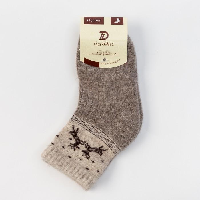 Носки новогодние детские шерстяные Organic «Олени», цвет серый, размер 14-16 см (3)