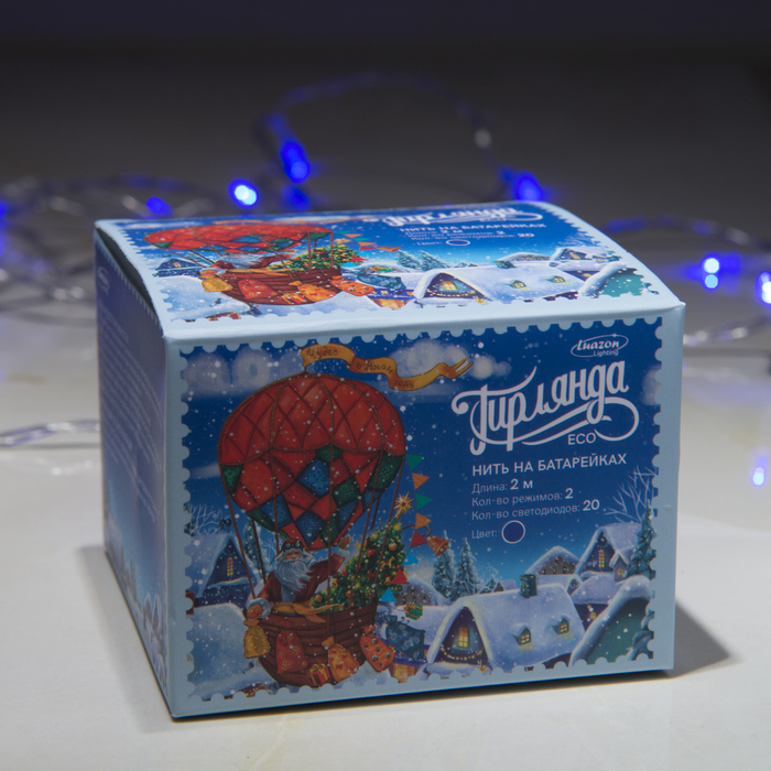 """Гирлянда """"Нить"""", 2 м, LED-20-4.5 V, 3*AA, 2 режима, нить прозрачная, свечение синее"""