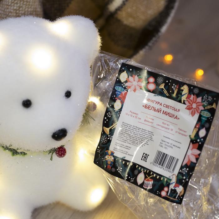 """Фигура световая """"Белый мишка"""", 18 LED, 16х15х12 см, фиксинг, от батар. (не в компл)"""