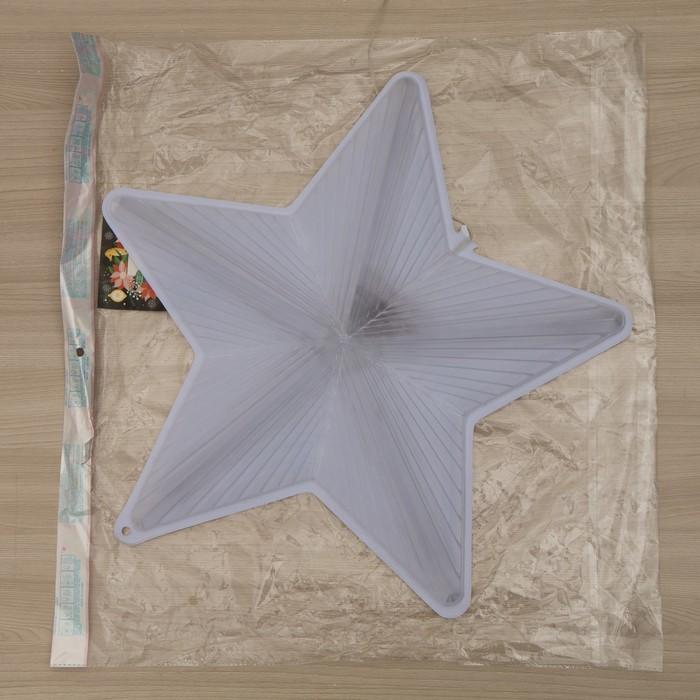 "Фигура ""Звезда бег. эффект"" d=50 см, пластик, 50 LED, 220V, БЕЛЫЙ"