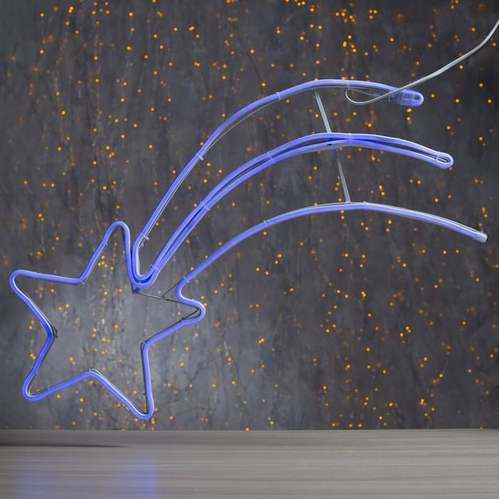 "Фигура неоновая ""Комета"" 70х27 см, 360 LED, 220V, СИНИЙ"