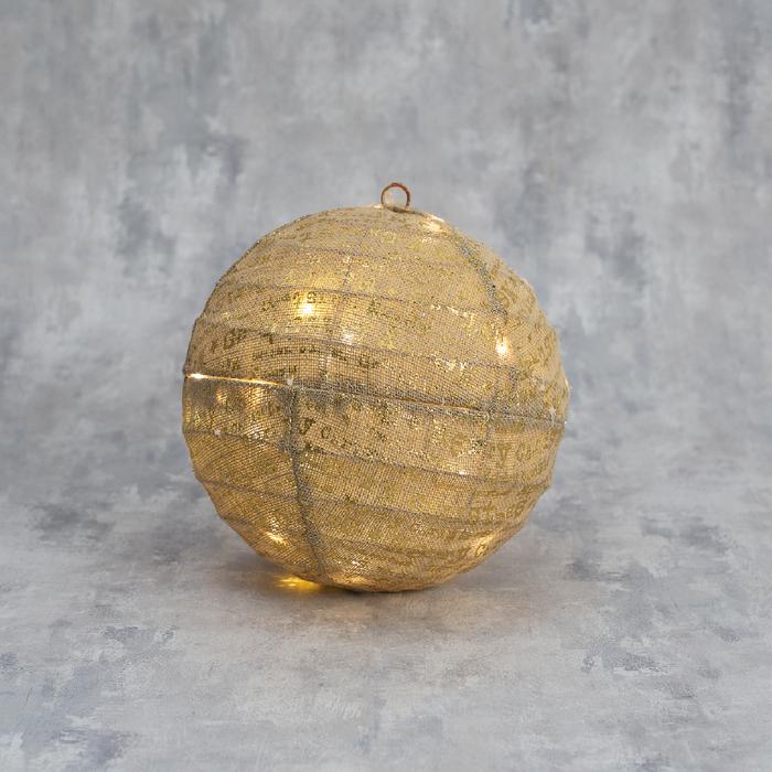 """Фигура ткань """"Шарик"""" 30 см, 30 LED, 220 В"""