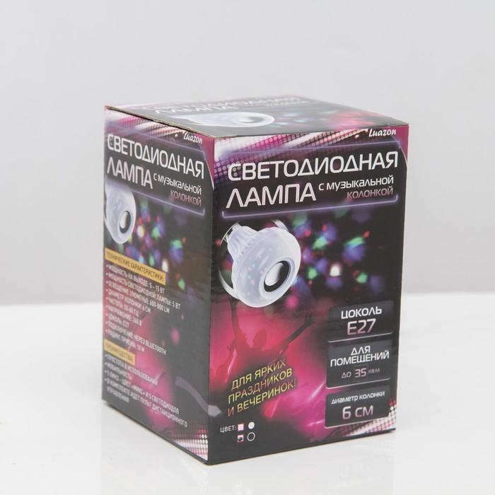 Световой прибор с музыкой, 220V, цоколь Е27, пульт, беспроводной, ЧЕРНЫЙ