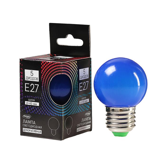 Лампа светодиодная декоративная Luazon Lighting, G45, 5 SMD2835, для белт-лайта, синий