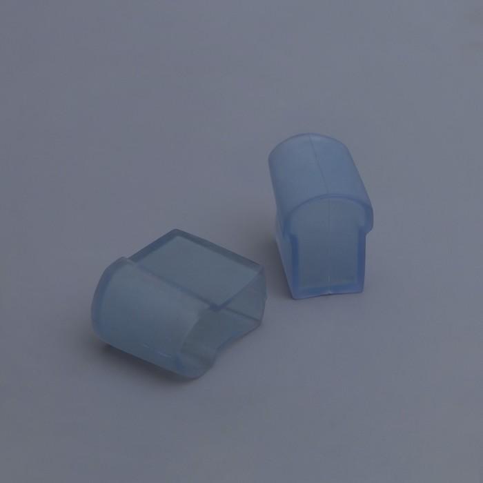 Заглушка для неона 15 х 25 мм, (набор 25шт.)