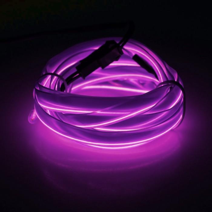 Неоновая нить для подсветки салона, плоская, 12 В, 2 м, с адаптером питания, фиолетовый