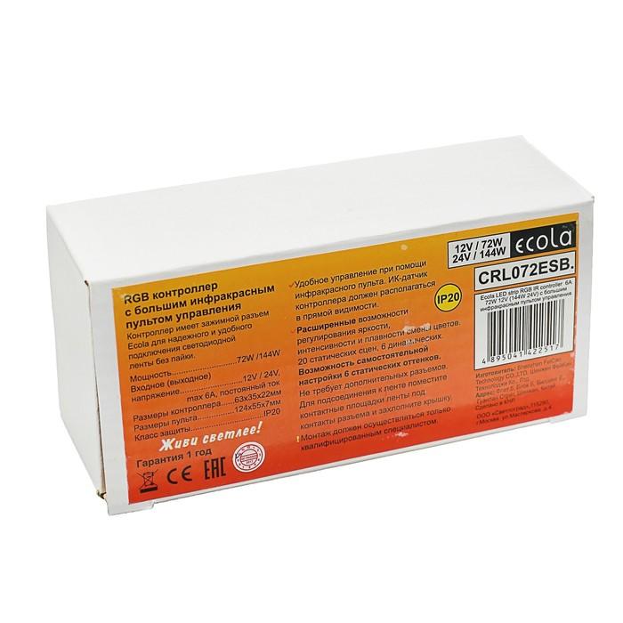 Контроллер Ecola LED strip RGB IR controller, для ленты, 12В-72Вт, 24В-144 Вт, 6А, и/к пульт