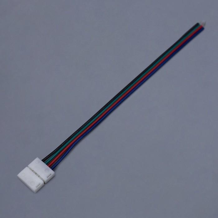 Коннектор для св.ленты SMD5050 RGB, запитывающий
